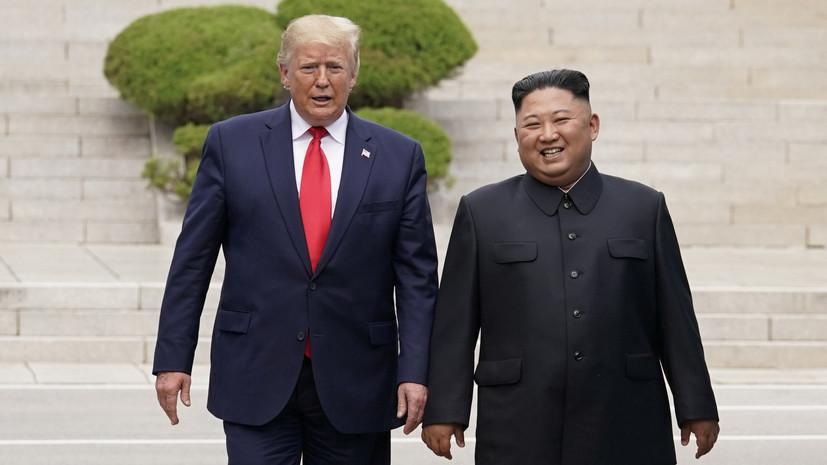 Эксперт назвал «фотосессией» переговоры Трампа и Ким Чен Ына