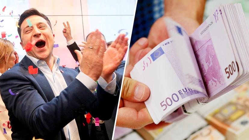 «Понравиться зарубежным партнёрам»: кому и как команда Зеленского хочет «продать» Украину