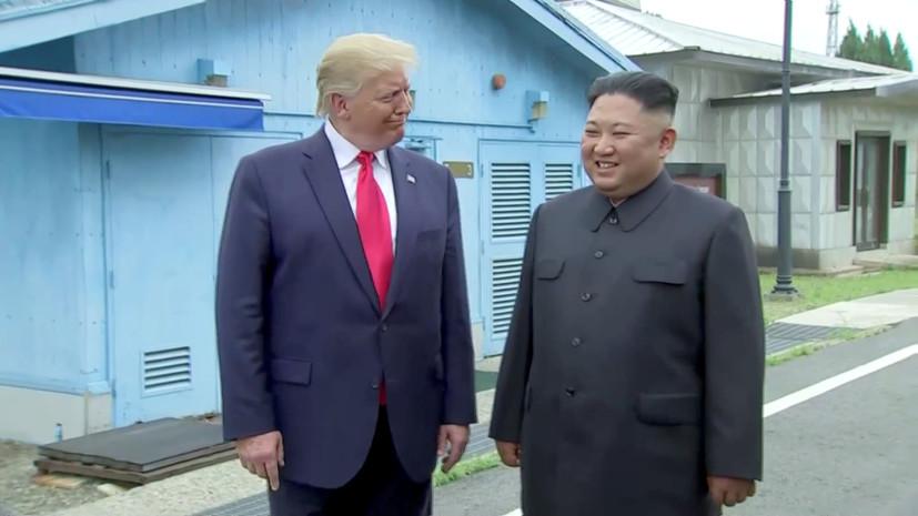 Трамп прокомментировал приглашение лидеру КНДР посетить США