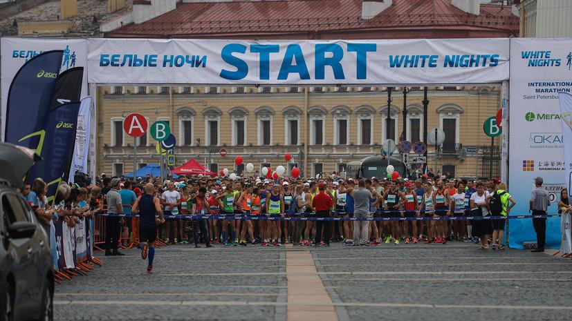 Марафон «Белые ночи» в Петербурге собрал более 11 тысяч участников
