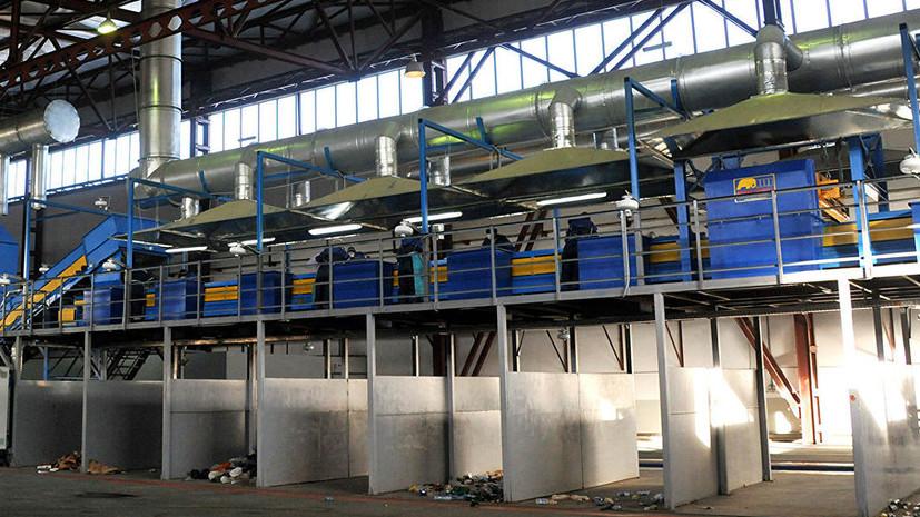 В российских гарнизонах построят заводы по переработке мусора