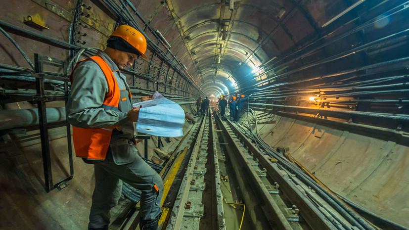 В ТиНАО планируют построить 33 станции метро до 2035 года