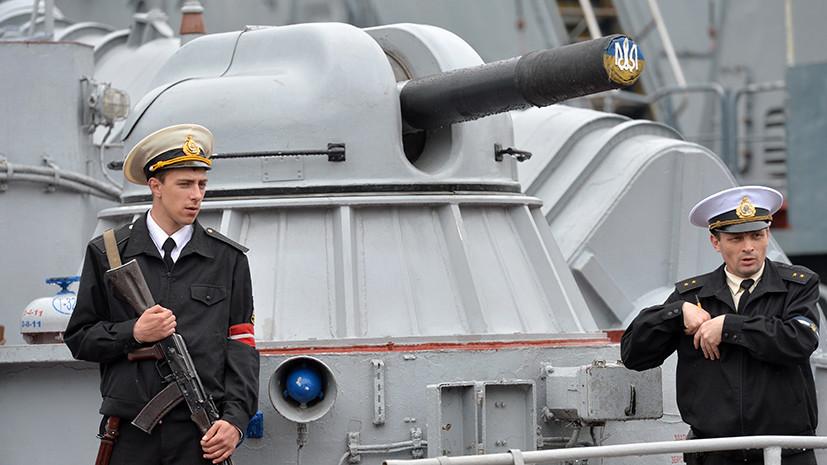 «Всё придётся завозить из Франции»: смогут ли Париж и Киев наладить совместное производство боевых катеров