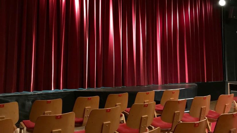 Вологда приняла форум «Российский театр — XXI век. Новый взгляд»