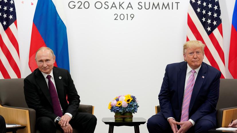 Песков рассказал подробности переговоров Путина и Трампа