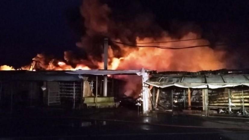 Названа причина пожара на ярмарке в Магнитогорске