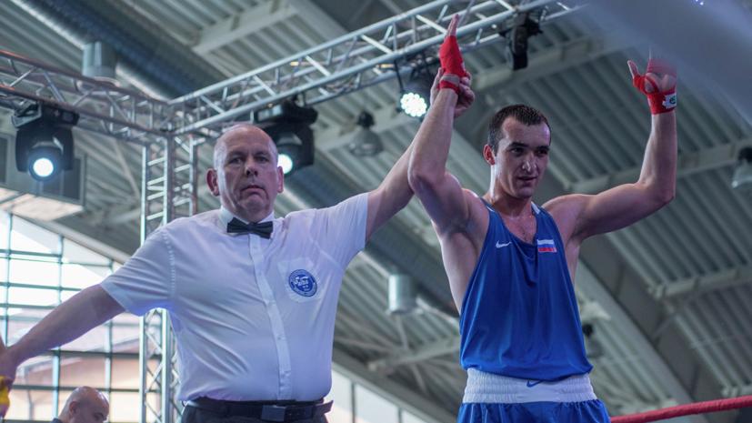 Боксёр Гаджимагомедов стал чемпионом Европейских игр в категории до 91 кг
