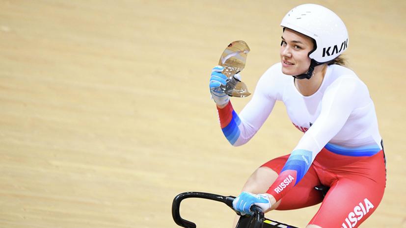 Войнова завоевала золото Европейских игр на велотреке в спринте