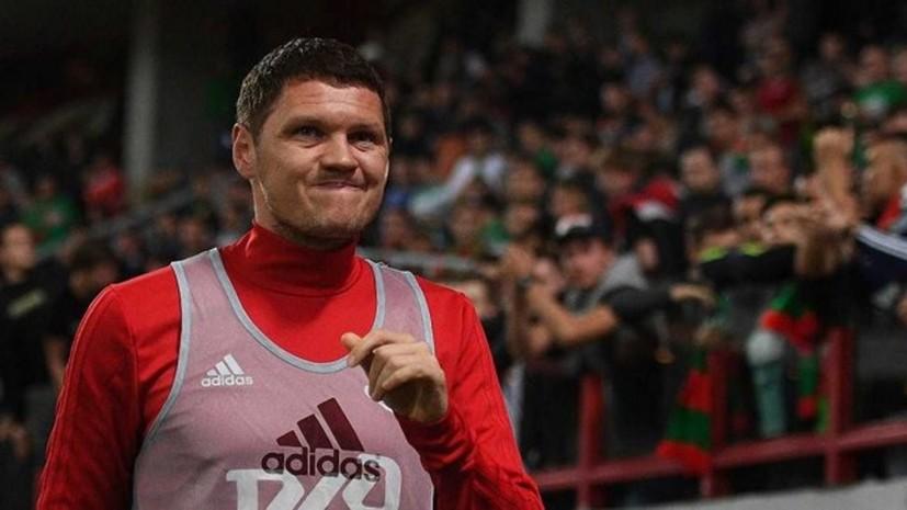 «Локомотив» объявил об уходе футболиста Михалика