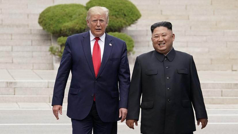 Помпео прокомментировал встречу Трампа с Ким Чен Ыном