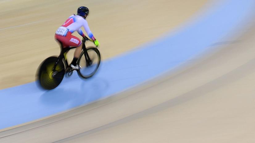 Шмелёва стала чемпионкой Европейских игр на велотреке в гите