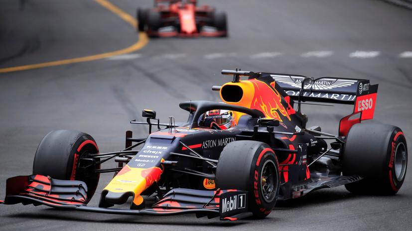 Ферстаппен выиграл Гран-при «Формулы-1» в Австрии, Квят — 17-й