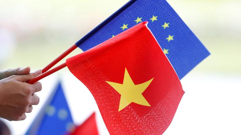 Европейский союз и Вьетнам подписали соглашение о свободной торговле