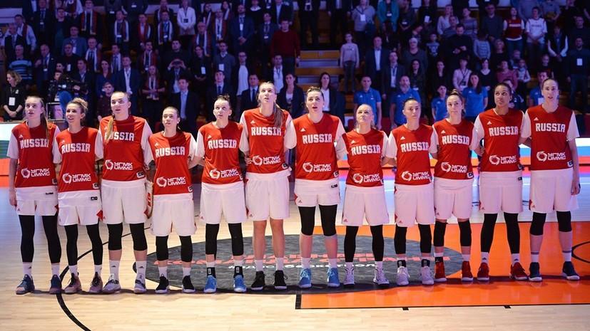 Женская сборная России обыграла Белоруссию и вышла в плей-офф Евробаскета-2019