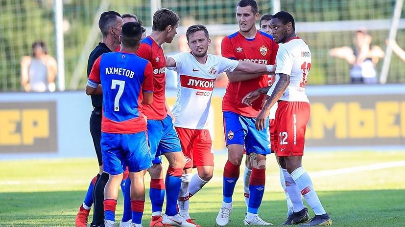 «Спартак» одержал победу над ЦСКА на Кубке Париматч Премьер