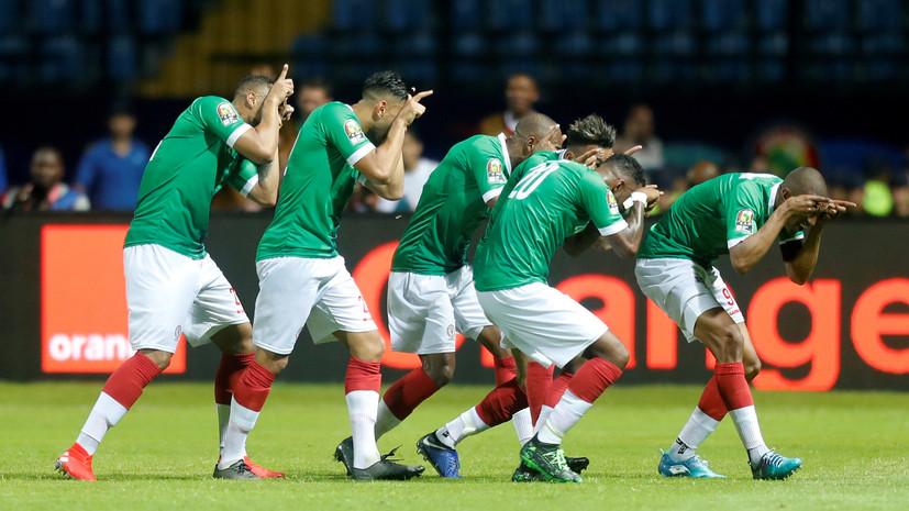 Сборная Мадагаскара по футболу взяла верх над Нигерией на КАН-2019