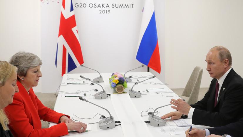 Песков рассказал о переговорах о торгово-экономических отношениях с Британией на G20