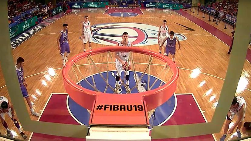 Юношеская сборная России по баскетболу взяла верх над Грецией на ЧМ