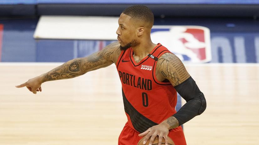 СМИ: Клуб НБА «Портленд» согласовал условия контракта на $196 млн со звёздным защитником Лиллардом
