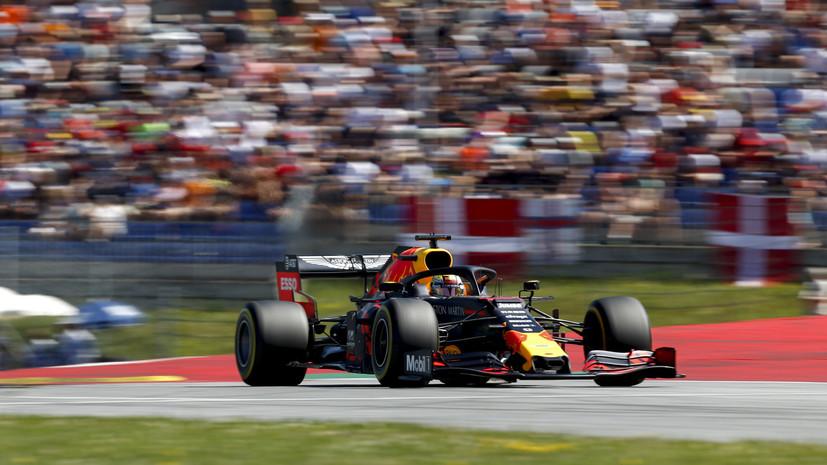 Ферстаппен избежал наказания за обгон Леклера и сохранил победу на Гран-при «Формулы-1» в Австрии