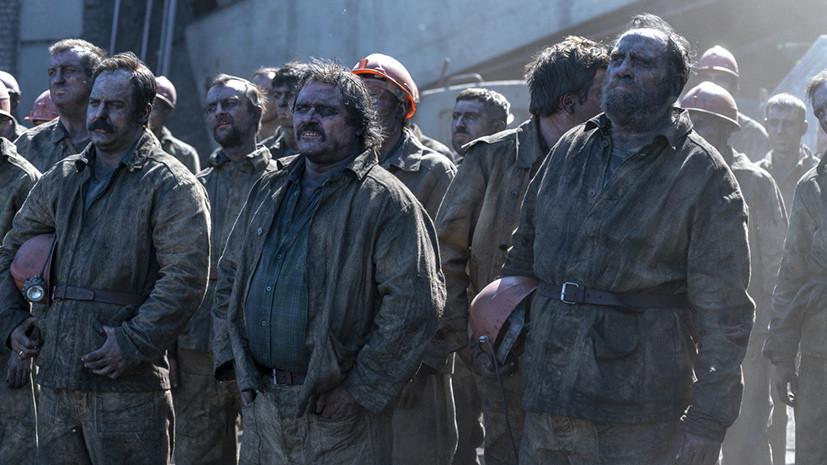 «Чернобыль»: почему это плевок во всех нас, в нашу Родину и историю