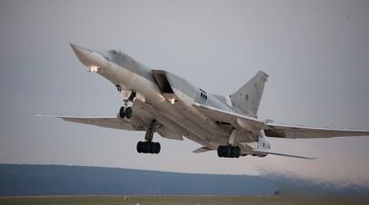 Дальний бомбардировщик Ту-22М3М