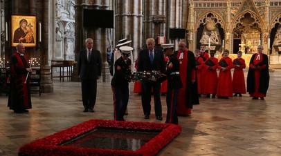 Трамп возложил венок к Могиле Неизвестного Солдата в Лондоне