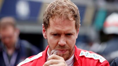 Феттель опроверг слухи о скором уходе из «Формулы-1»