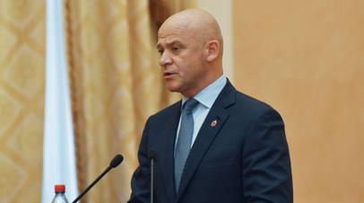 Мэр Одессы попал в базу данных сайта «Миротворец»
