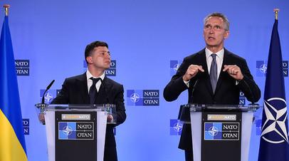 Пресс-конференция Владимира Зеленского и Йенса Столтенберга в штаб-квартире НАТО в Брюсселе