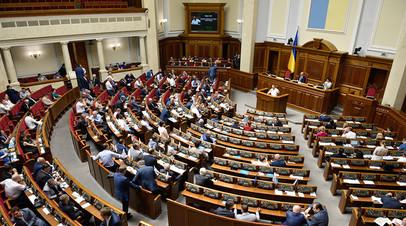 Депутаты Верховной рады Украины на заседании Верховной рады