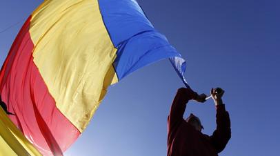 Госдеп намерен повысить «медийную грамотность» румынских школьников