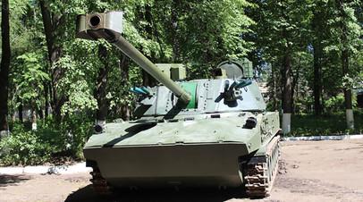 Самоходное артиллерийское орудие 2С42 «Лотос»