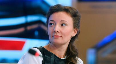 Омбудсмен Кузнецова рассказала о главных проблемах в сфере защиты детей