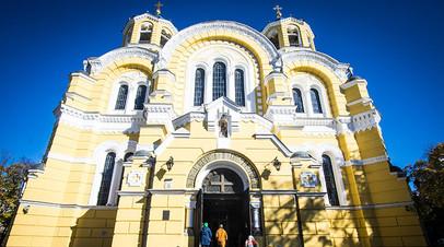 Кафедральный Владимирский собор в Киеве