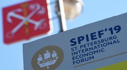 Крым заключил три инвестсоглашения на 450 млн рублей в рамках ПМЭФ