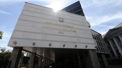 Осуждённый за хранение наркотиков житель Ростова обвиняет полицейских в превышении полномочий