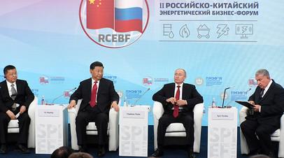 Путин и Си Цзиньпин провели встречу с участниками Российско-китайского энергетического форума
