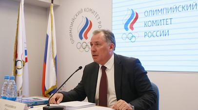 Президент Олимпийского комитета России Станислав Поздняков на заседании исполкома ОКР в Москве