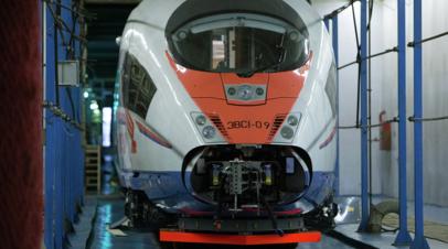 РЖД купят 13 поездов «Сапсан»