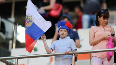 Матч Россия — Сан-Марино в Саранске посетили более 42 тысяч зрителей