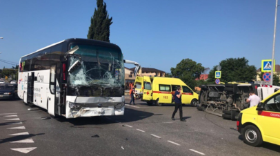 Ространснадзор проведёт проверку из-за ДТП с автобусами в Сочи