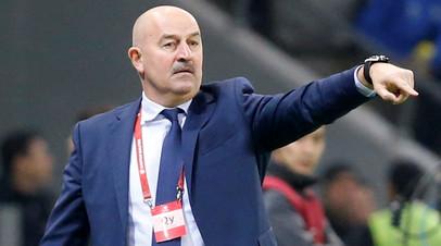 Главный тренер сборной России по футболу заявил, что ждёт аншлага на матче с Кипром