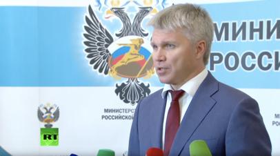 Колобков прокомментировал решение IAAF не восстанавливать в правах ВФЛА