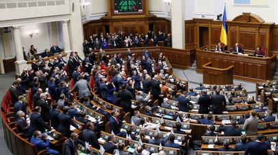 Зал заседаний в Верховной раде