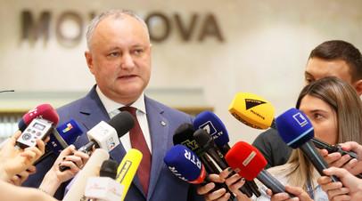 Эксперт оценил решение Додона аннулировать указ о роспуске парламента