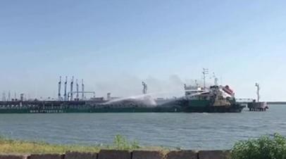 Открытое горение на танкере в Махачкале ликвидировано