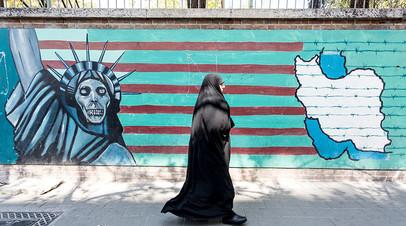 Антиамериканское граффити в Тегеране