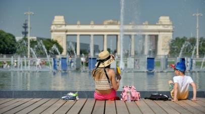 В Москве объявили «оранжевый» уровень погодной опасности на 13 июня