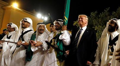 Президент Дональд Трамп и король Саудовской Аравии Сальман бен Абдель Азиз Аль Сауд